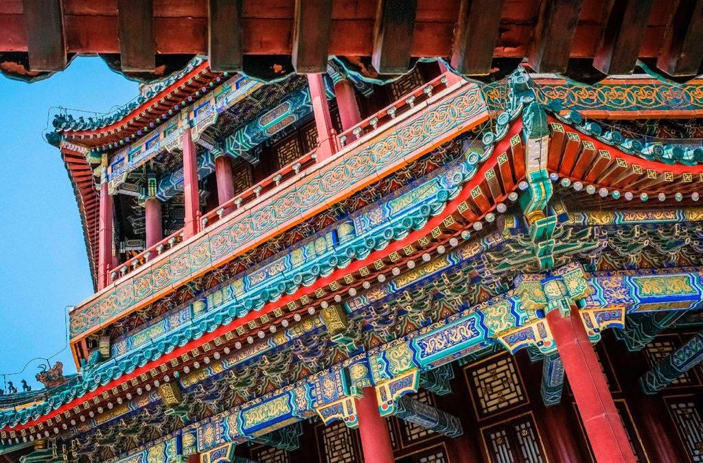 China por Sara Bucio