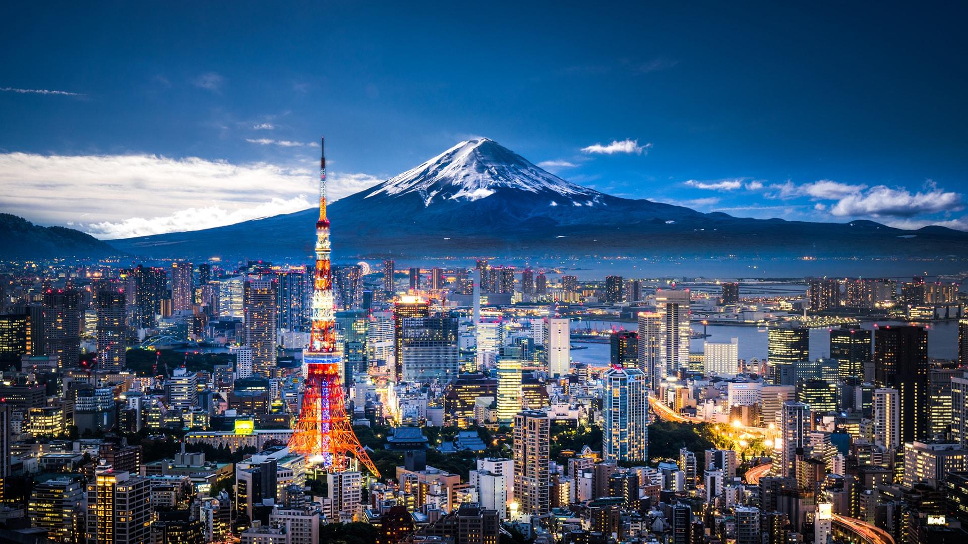 Las ciudades japonesas
